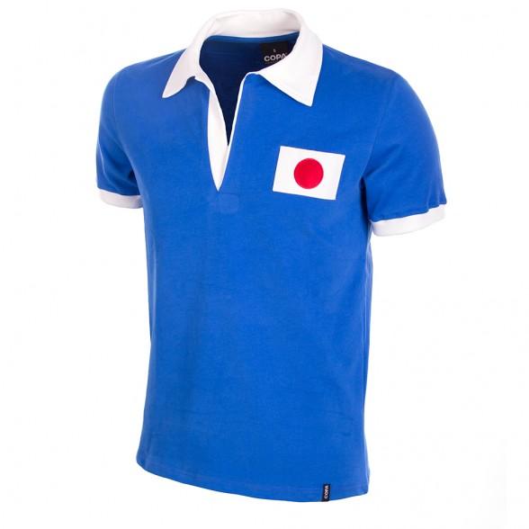 Maillot rétro Japon années 50
