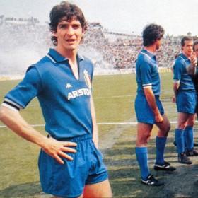 Maillot rétro Juventus 1983 Extérieur