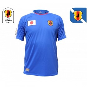 Maillot Olive et Tom Japon