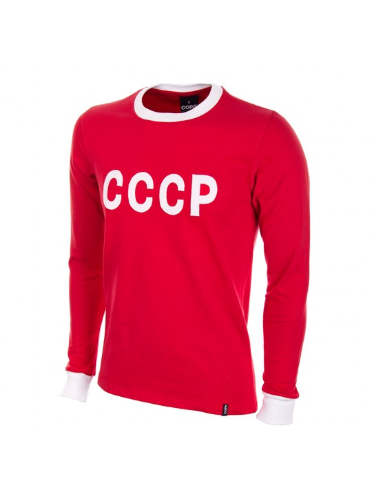 Maillot vintage CCCP manches longues