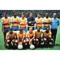 Photo d'époque de l'équipe de football du Brésil des années 1970 où nous pouvons voir, entre autres, le joueur mythique Pelé.