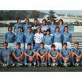 Vue de l'équipe de football du Napoli lors de la saison 1989-90 avec le maillot sponsorisé par la marque Mars
