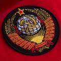 Écusson du Maillot de foot de l'URSS des années 80
