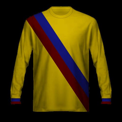 Maillot FC Barcelona extérieur 1974/75, Jaune