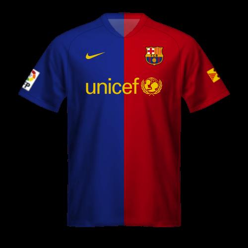 Maillot FC Barcelone 2008/09, la tenue des six de Guardiola