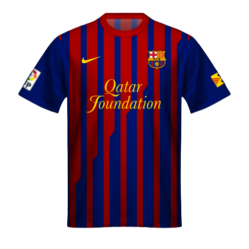 Maillot FC Barcelone 2011/12
