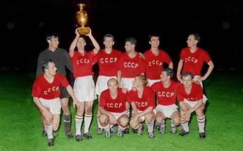 Maillot CCCP 1960 Champions EURO
