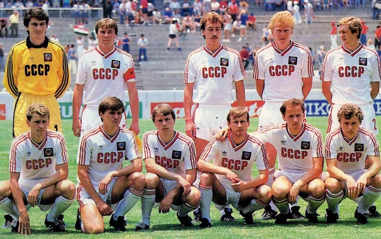 Maillot URSS 1986