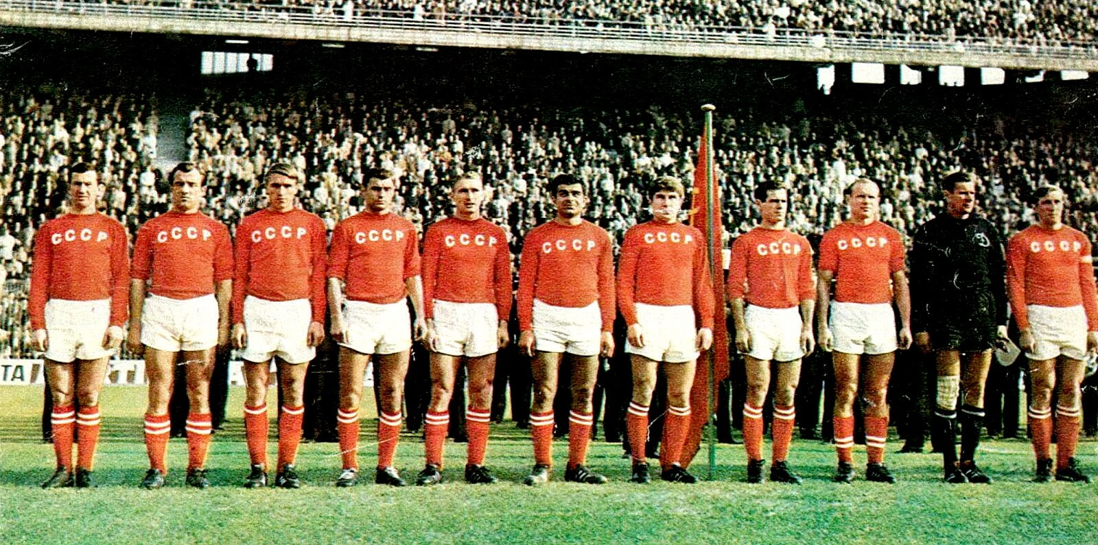 Maillot CCCP 1966