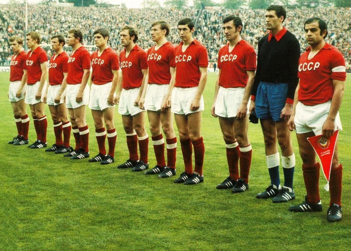 Maillot rétro URSS 1972 - finaliste de l'EURO